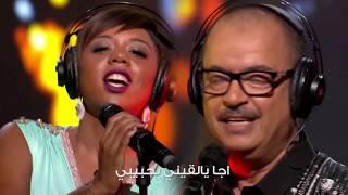 Khaoula Moujahid & Fayçal - Moul Koutchi (Coke Studio Maroc) | خولة مجاهد و فيصل - مول الكوتشي