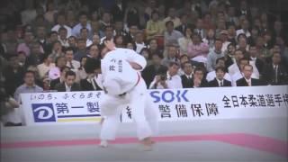 Judo Documentary