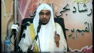 أشراط الساعة الصغرى والكبرى تفصيلاً - الشيخ صالح المغامسي