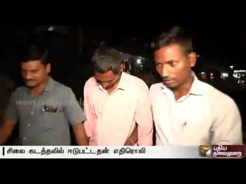 Fifteen days' judicial custody for the accused arrested in Puducherry in idol smuggling case