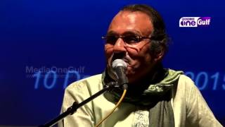 Colors of Bahrain | Umbai come with Gazal to Bahrain (Epi11 Part3)