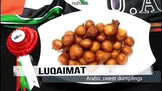 how to make Luqaimat at home   Traditional Arabic sweet dumpling