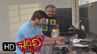 Family Circus - 5th January 2016 - Full Episode 37 - ETV Plus