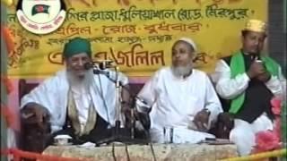 milad un nabi & wahabi fitna (bangla sunni waz) maulana Abdul Jalil qadri