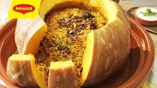 Pumpkin Majboos : MAGGI Recipes   مجبوس اليقطين : وصفات ماجي