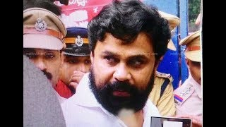 Actor Dileep steps out of jail for a 2-hour break | Mathrubhumi News