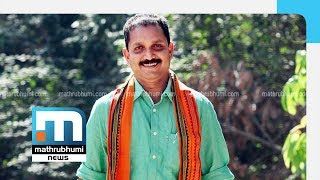 K Surendran Front-Runner For BJP State Chief's Post| Mathrubhumi News