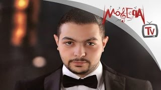 Mohamed Salem / Hazzy Khadamny - محمد سالم / حظي خدمني