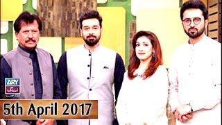 Salam Zindagi - Guest: Attaullah Khan, Sanwal Esakhelvi - 5th April 2017