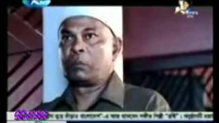 bangla natok Debdash Hote Chai part 2