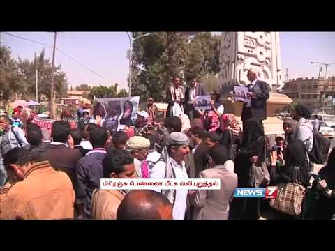 Protest in Yemen to intensify the search of the abducted French woman
