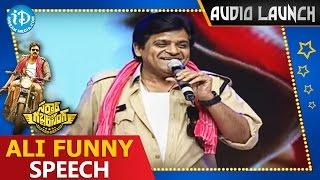 Comedian Ali Funny Speech @ Sardaar Gabbar Singh Audio Launch - Pawan Kalyan    Kajal Aggarwal