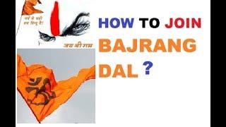 "How to join Bajrang dal @2_+&*"";/) how to join Bajrang dal"