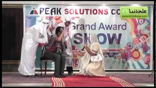 Students perform a Funny Punjabi Stage Drama