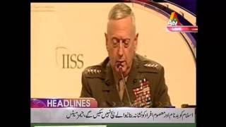 ATV News Headlines - 12:00 PM | 26 March 2017