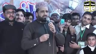Qari Shahid Mahmood Qadri Beautiful Hazri Noor ki Barsaat 2017 Malakwal Part 3