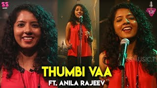 Thumbi Vaa - Ft. Anila Rajeev   Music Cover   Episode 9   Music Cafe From SS Music