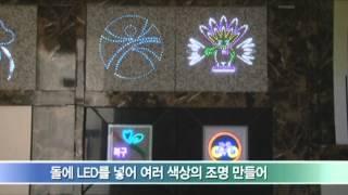 SBS 생방송 Pof stone 회사소개