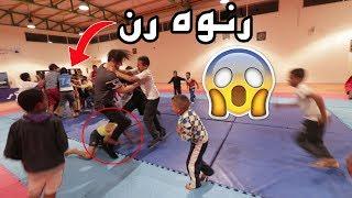 تضاربت أنا و أحمد ضد 26 ولد (رنوه رنوه) !!! 😰😱
