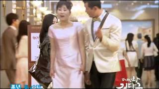 이승철 - 그 사람 (제빵왕 김탁구 OST)