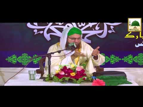 Islah e Amal - Rabi ul Awwal Ki Barkatain - Abdul Habib Attari