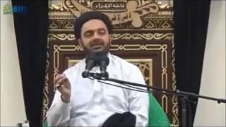 Namaz mei Lazzat Ka Tarika - Maulana Muhammad Ali Naqvi