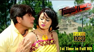 Pashto Film Tezaab Full HD Song - A Ware Lailo