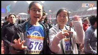 만경대상 국제 마라손 경기대회