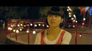 영화 나의 소녀시대 中 소행운 小幸運