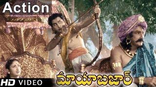 Mayabazar || Action Between ANR & SVR at Forest || SVR, NTR, ANR, Savitri