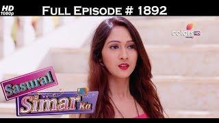 Sasural Simar Ka - 19th July 2017 - ससुराल सिमर का - Full Episode