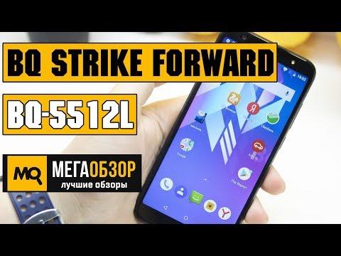 Xxx Mp4 BQ 5512L Strike Forward обзор смартфона 3gp Sex