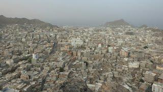 كريتر عاصمة عدن منظر جميل من فوق جبل شمسان