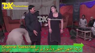 Mujra Dance Party On Wedding Night Party Part 2 1080p Youtube HD