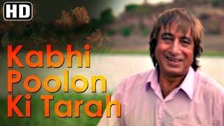 Kabhi Poolon Ki Tarah - Chalta Hai Yaar - Shakti Kapoor - Udit Narayan -Raghuveer Yadav -Latest Song