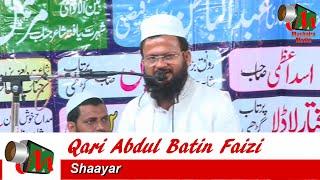 Qari Abdul Batin Faizi NAAT, Naatiya Mushaira Gonda, 12/05/2016, Mushaira Media