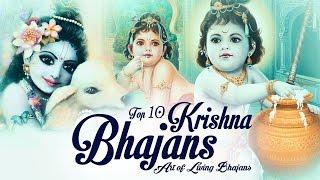 POPULAR ART OF LIVING KRISHNA BHAJANS :- ACHYUTAM KESHAVAM - SHRI KRISHNA GOVIND GOPALA - FULL SONGS