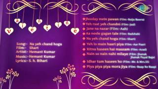 Classic Love Songs - Mohabbat | Most Popular Romantic Songs