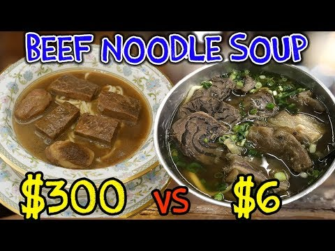 The MOST Expensive BEEF NOODLE SOUP in The World