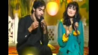 Aap Ko Bhool Jayein ( Sara Raza _ Ali Abbas) (HQ) - YouTube.FLV
