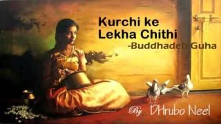 Kurchi ke lekha Chithi (Buddhadeb Guha) কুর্চিকে লেখা চিঠি by Dhrubo Neel