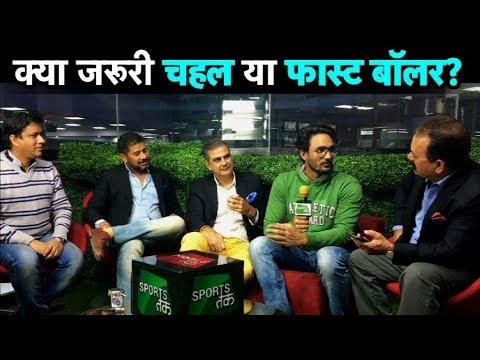 Aaj Ka Agenda Melbourne में इतिहास रचने के लिए क्या जरुरी Chahal Fast Bowlers या Vijay Shankar