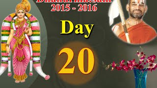 Dhanurmasa Mahothsavam 2016 | Day 20 | 5th Jan | Exclusive  Live| Jet World