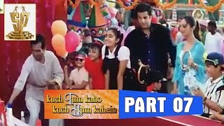 Kuch Tum Kaho Kuch Hum Kahein Full Length Movie Parts : 07/13 ll Fardeen Khan, Richa Pallod