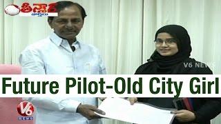 CM KCR encourges Hyderabadi Girl to become Pilot - Teenmaar News (25-03-2015)