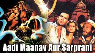 Aadi Maanav Aur Sarprani | Hindi dubbed Movie | David Warbeck, Almanta Suska