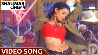 Juniors Telugu Movie || Nighte Joru Video Song || Allari Naresh , Shireen