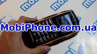 Телефон на 20 000 мАч - Land Rover S55