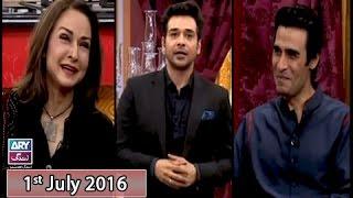 Salam Zindagi - Guest: Zeba Bakhtiyar & Farhan Ali Agha - 1st July 2016