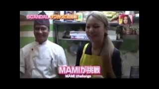 Nepali guy teaches Mami (lead guitarist of Japanese band Scandal) to make Naan